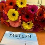 Активисты Раменок поздравили жительниц района с Днём матери