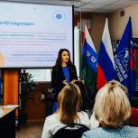 «Единая Россия» объявила о запуске «Федерального ПолитСтартапа»