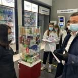Активисты партпроекта «Народный контроль» совместно с молодогвардейцами провели мониторинг аптек в Волгоградской области