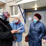 Светлана Журавлева поможет жителям многоквартирного дома решить проблему с теплом