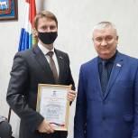 В Промышленном районе наградили лучших депутатов-волонтеров