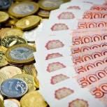 """Гамидулах Магомедов: """"Бюджет Дагестана на следующий год остается социально направленным"""""""