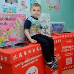 Волонтеры доставили в хабаровскую детскую больницу игрушки для маленьких пациентов