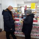 В результате мониторинга в двух аптеках Петровска появились кнопки вызова персонала