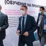 Аркадий Фомин: Благодаря участию в нацпроекте «Производительность труда и поддержка занятости» наши предприятия становятся более успешными и конкурентными