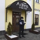 В Кирове проверили соблюдение требований о запрете курения кальянов