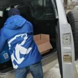 Жителям острова Русский доставили гуманитарную помощь
