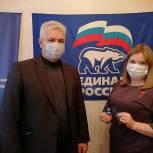 Лидер чучковских единороссов поздравил новых членов партии