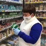 Ступинские молодогвардейцы провели мониторинг продуктовых магазинов