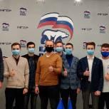 В Красногорске прошла встреча волонтёров «Единой России» с депутатом Госдумы Денисом Кравченко