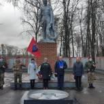 В День воинской славы единороссы стали участниками патриотических мероприятий