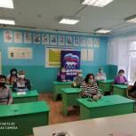 В Шаблыкино завершились компьютерные курсы