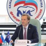 """Александр Живайкин: """"Правительство Самарской области скрупулезно подошло к первому чтению бюджета"""""""