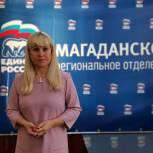 Виктория Голубева возглавит Молодежную общественную палату