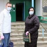 Касаева: В период борьбы с пандемией особую роль играют молодежные волонтерские объединения