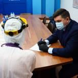 Иван Квитка оказал содействие в организации работы волонтеров в областной клинической больнице в Тюмени