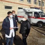 Депутат из Озинок приобрела для врачей автомобиль скорой помощи
