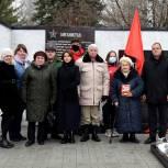 В Рязани увековечили память погибших в локальных войнах земляков