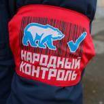 Опасный перекус: Активисты «Народного контроля» провели рейд по точкам общепита на Белорусском вокзале