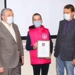 В Мытищах состоялось награждение волонтеров