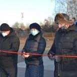 По инициативе местных жителей в Пителине открыли скейт-площадку
