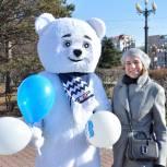День народного единства в Хабаровском крае отметили праздничными акциями