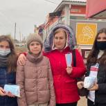 Сторонники партии провели акцию по раздаче масок в Пугачеве