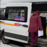 Дубненские волонтеры помогают врачам быстрее добираться до пациентов