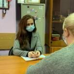 Дарья Герасимова провела личный прием жителей Тулы