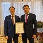 Состоялась рабочая встреча Алексея Гордеева и Владимира Нетёсова