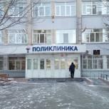 «Единая Россия» помогла обеспечить бесперебойную сотовую связь и мобильный интернет в ковидном госпитале