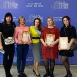 Литневская поздравила многодетных мам из Заводского района с Днем матери