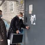 «Здоровое будущее»: пожилым людям с ограниченными возможностями проверили зрение на дому