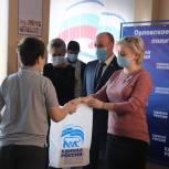 Ещё семь орловских школьников получили планшеты для дистанционного обучения