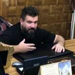 Депутат Тульской областной Думы Илья Степанов проверит работу УК