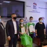 В Самаре отметили самых активных участников проекта «Школа за раздельный сбор»