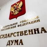 «Фундаментальные» поправки в закон о занятости подготовят к окончанию созыва Госдумы — Андрей Исаев