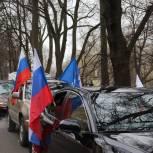 Традиционный автопробег – в  День народного единства
