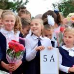 Братья и сестры получили приоритетное право на обучение в одной школе
