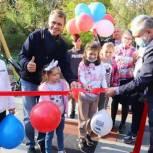 В Мытищах построена еще одна детская площадка при участии депутатов от «Единой России»