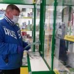 В аптеках Заводского района проверили цены на противовирусные препараты