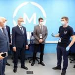 В ПГУ открылись мастерские для молодых профессионалов