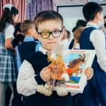 В Тюмени презентовали издание сказки «Конек-Горбунок» для слабовидящих детей