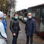 В Люберцах прошел рейд по соблюдению мер эпидемиологической безопасности на транспорте