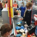 «Народные контролеры» выявили фальсификат в одном из магазинов Ленинского района Саратова