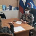 Жительнице Петровска помогут получать социальные услуги на дому