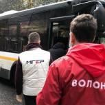 Краснознаменские единороссы проводят мониторинг мер профилактики на автобусном транспорте