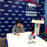 На базе приемной Сергиево-Посадского отделения партии продолжает работу волонтерский штаб