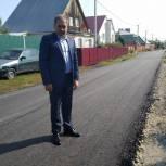 Первомайский район: в рамках партпроекта отремонтировала улица Академика Сахарова