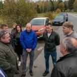 Депутаты-единороссы Сергиева Посада проверили состояние подъездной дороги к Гремячему ключу